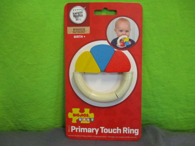 Bijtring primary touch ring houten
