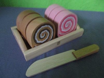 Cakeset i'm toy van hout